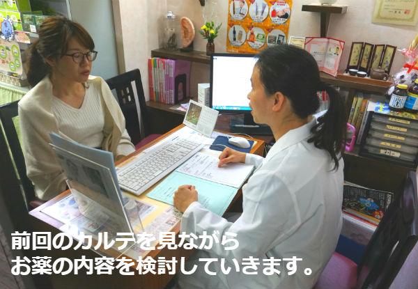 南行徳店カウンセリング3-1