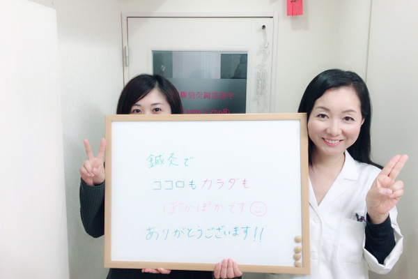 utusunomiya3