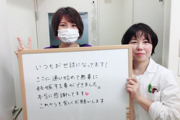 utusunomiya4